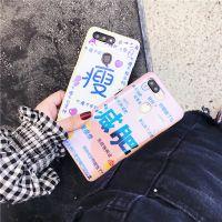创意文字减肥瘦iphonex蓝光手机壳oppor15硅胶套x21全包软边个性