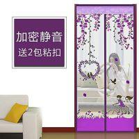 门帘防蚊夏季磁性软纱夏季加密卧室客厅魔术贴纱门定做纱窗沙门
