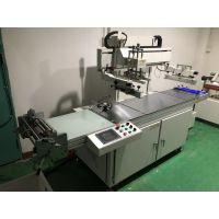 供应中印ZY-S4070全自动卷对卷丝印机