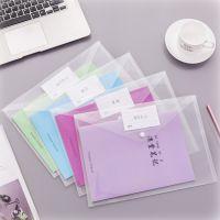 创意简约透明A4按扣文件袋  塑料资料袋票据袋  学生办公用品收纳