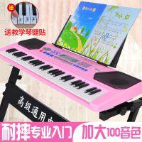 俏娃宝贝儿童电子琴54键带麦克风多功能琴玩具益智钢琴女孩礼物