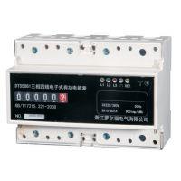 罗尔福电表三相导轨电能表 出口导轨表 写字楼专用表