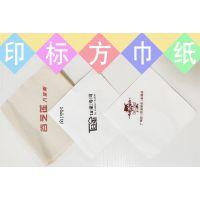 酒店专用方巾纸、印标方巾纸、原生木浆方巾纸
