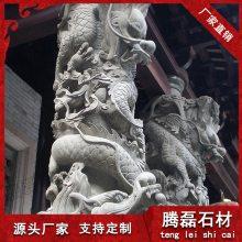 惠安石雕 九龙星厂家园林景观雕塑 公园广场花园 攀龙柱雕刻