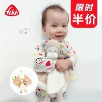 德国Fehn安抚巾婴儿可入口可啃咬陪睡毛绒玩偶安抚玩具