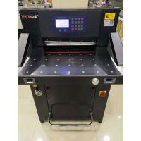 上海夕彩 程控切纸机EP520 工厂特价
