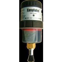 广西Easylube 250RFID自动报警润滑器纺织机械润滑保养包邮正品