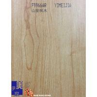 伊美家防火板 媲美富美家9966山陵枫木耐火板 金宝贝专用色胶合板
