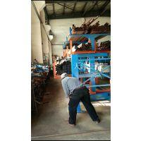 泉州型材货架伸缩式存放角钢 工字钢 槽钢 圆钢 钢管 钢板 L型钢、Z字钢