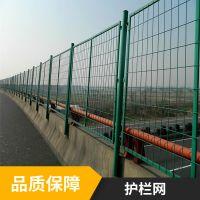 公路防护网加工定制厂家价格
