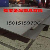 批发TC21钛合金板块料 耐腐蚀 耐高温 高强度TC21钛合金