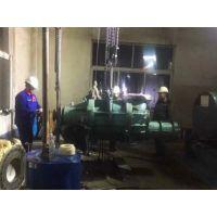 供应约克RWF399冷水机组维修与维护保养