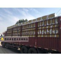 现货供应优质岩棉保温板厂家直销价格优惠