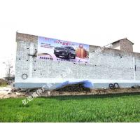 南岸墙体广告宜宾扶贫标语随需应变