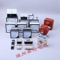出口型电流表厂家定做 SQ72 SF72-A指针式安培表 67x67mm