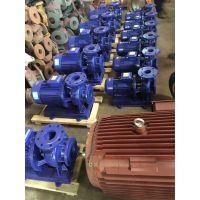 卧式管道离心泵促销 FWG32-100I 6.3M3/H扬程:12M 0.75KW 江西抚州众度泵业