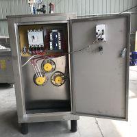 豆浆机用电热蒸汽发生器 微电脑蒸汽发生器