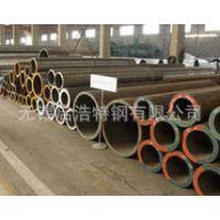 加工制造  45MN钢管  无缝管 大口径厚壁钢管现货 启浩