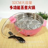多功能电蒸煮火锅 32cm家用不锈钢电热锅 防烫锅煮面锅 电器礼品