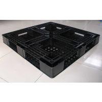 山东黑色出口塑料托盘厂家直供价格咨询