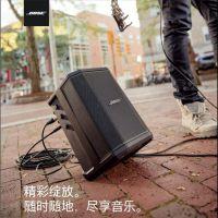 BOSE S1 PRO多功能音乐系统 迷你移动PA 蓝牙无线便携扩音机音箱