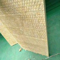 单价硬质砂浆岩棉板 120Kg外墙岩棉保温板一立方价格
