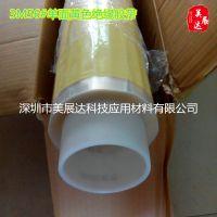现货原装3M56#聚酯薄膜电气绝缘胶带单面黄色热固橡胶整支散料