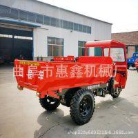 工程矿用沙石渣土运输三轮车 多用途建筑工程车 农用运输三轮车