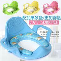 男女坐便器小孩圈宝宝小孩盖儿童幼儿加大号软垫坐便圈马桶座便器