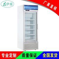 伊蝶啤酒冰箱饮料立式冷藏柜商用保鲜柜冷藏展示柜 出口欧美