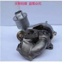 大众宝来/途安/ 速腾1.8T K03 5303988005206A145713D涡轮增压器
