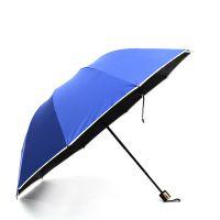 黑胶三折叠雨广告伞定做伞三人加固防风双人商务太阳伞定制Logo