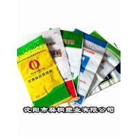 化肥袋 塑料编织袋猪饲料袋 彩印编织袋 粮食打包袋 饲料包装袋定