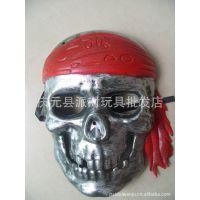 万圣节表演用品海盗面具骷颅头面具鬼面具