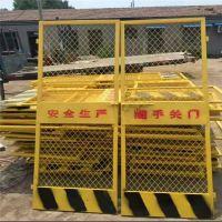 河北电梯井口围栏厂家 定做井口防坠护栏网 洞口防抛警示网