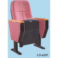 大连专业供应礼堂椅,剧院椅,质量稳定可靠,质保无忧
