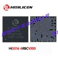 海思工业级网络摄像机芯片 hi3516av200 原装现货 hi3516arfcv200