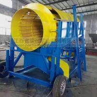 中、细粒物料筛分设备,骏辉定制沙金选矿设备圆筒筛