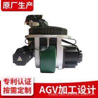 AGV驱动 智能舵轮 多级并联行星减速机 大速比驱动总成 大承载重型舵轮