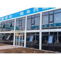 北京及周边新型活动房屋租赁,日产30间,全天服务