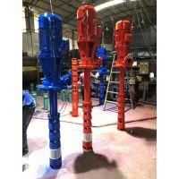 【长轴消防泵工作原理】专业制作长轴消防泵