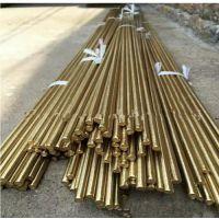 【C17200是什么材料】C17200铍青铜供应商