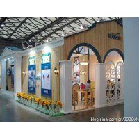 2019年法兰克福上海办公文具展-Paperworld China _展览会