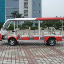 旅游观光车-知豆(在线咨询)-重庆观光车
