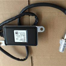 江铃nox氮氧传感器-配件齐全(在线咨询)-绍兴氮氧传感器