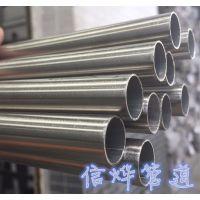 厂家销售薄壁不锈钢管 304装饰管冷热水管内外抛光