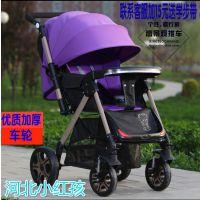 厂家婴儿推车宝宝四轮推车折叠轻便婴儿车双向手推避震可坐可躺