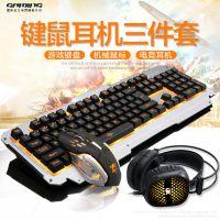 跨境专供K500金属背光游戏键盘鼠标套装EBAY速卖通wish亚马逊