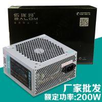 佰龙马 静音王400W 额定200W 台式机机箱主机电源 工厂家直销批发