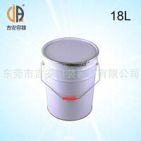 厂家直销18L马口铁桶 化工铁桶花兰桶 包装金属桶价格优惠质量保证